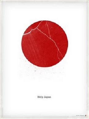 20110404052438-bandera-japon-terremotoedit.jpg