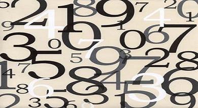 20120608035533--nusmerosedit.jpg