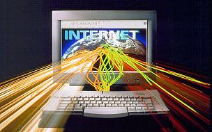 20110808041655-internetedit.jpg